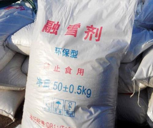 江蘇省融雪劑廠家